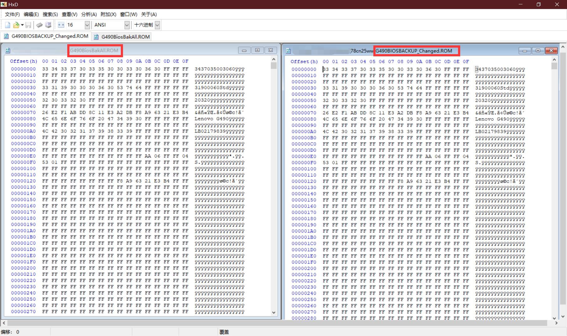 右边是更改过的官方工具BIOS备份文件